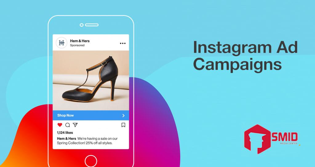 Cómo hacer la mejor campaña publicitaria Instagram Ads smid
